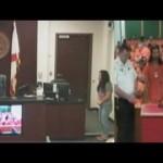 شاهدوا فيديو لأدم روز في المحاكمة