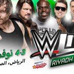 نتائج عرض سماكداون في مدينة الرياض بتاريخ 03.11.2016