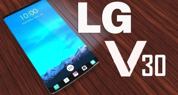 هاتف إل جي V30 قادم مع أكبر فتحة عدسة لهاتف ذكي في العالم